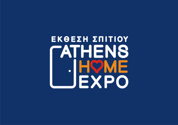 Athens Home Expo Autumn 2019